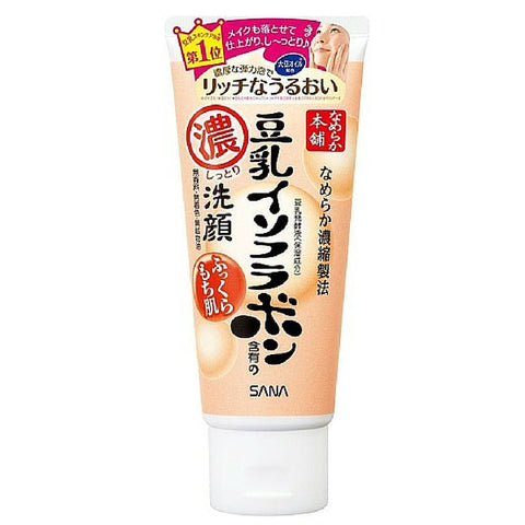 Namerakahonpo Cleansing Wash (Moisture)  cleansing - Japan Skin