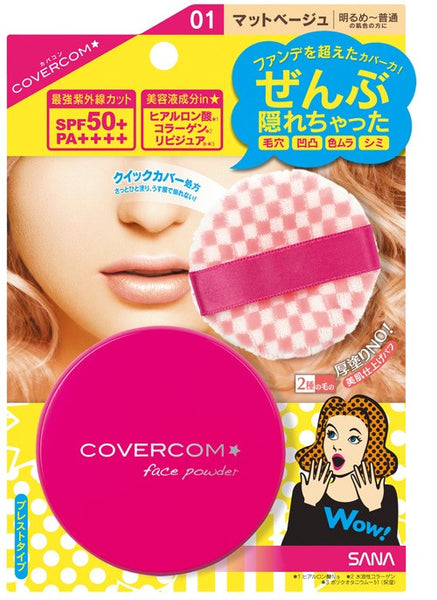 Covercom Face Powder SPF50+ PA+++  Powder - Japan Skin