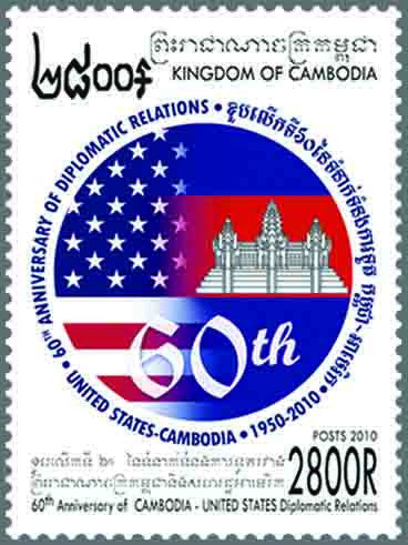 The 60th Anniversary of Diplomatic Relation
