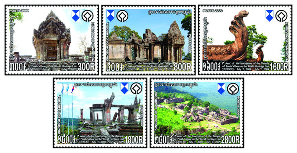 1th Anniversary of Insciption of the Temple of Preah Vihear on the World Heritage List
