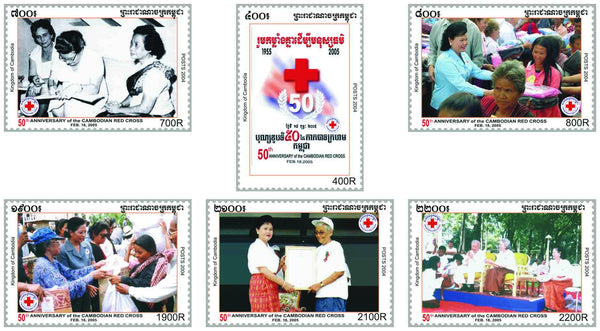 50th Anniversary of the Cambodia Red Cross