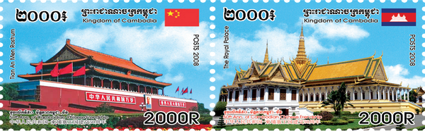 Anniversary Cambodia and Chinese