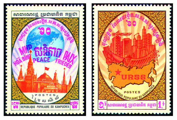 60th_Anniversary_of_USSR