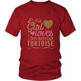 This Girl Loves Her Russian Tortoise - Turtle Lover Reptile Shirt Gift