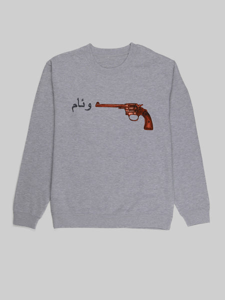 Kill for Peace Unisex Sweatshirt