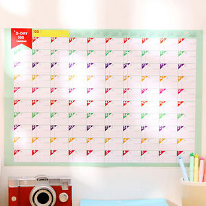 2016 Calendar Wall Planner Daily Schedule Large Size Lovely Lovely Wall StickerW
