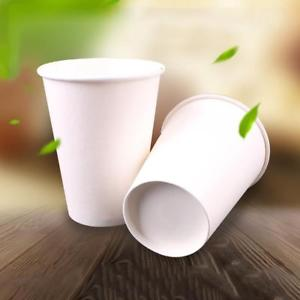 9 oz 50Pcs WHITE Paper Coffee Cup/Disposable Hot Cups only - No LIDS Kit
