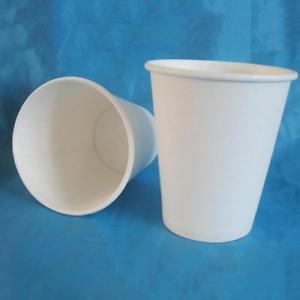 9 oz 50Pcs  WHITE Paper Coffee Cup/Disposable Hot Cups only - No LIDS
