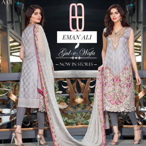 EMAN ALI CHIFFON COLLECTION 2017