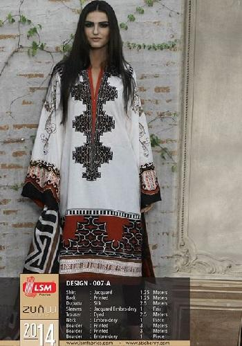 LSM (ZUNUJ) LAWN COLLECTION 2014
