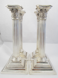 Set of 4 Sterling Silver Corinthian Candlesticks by Gorham