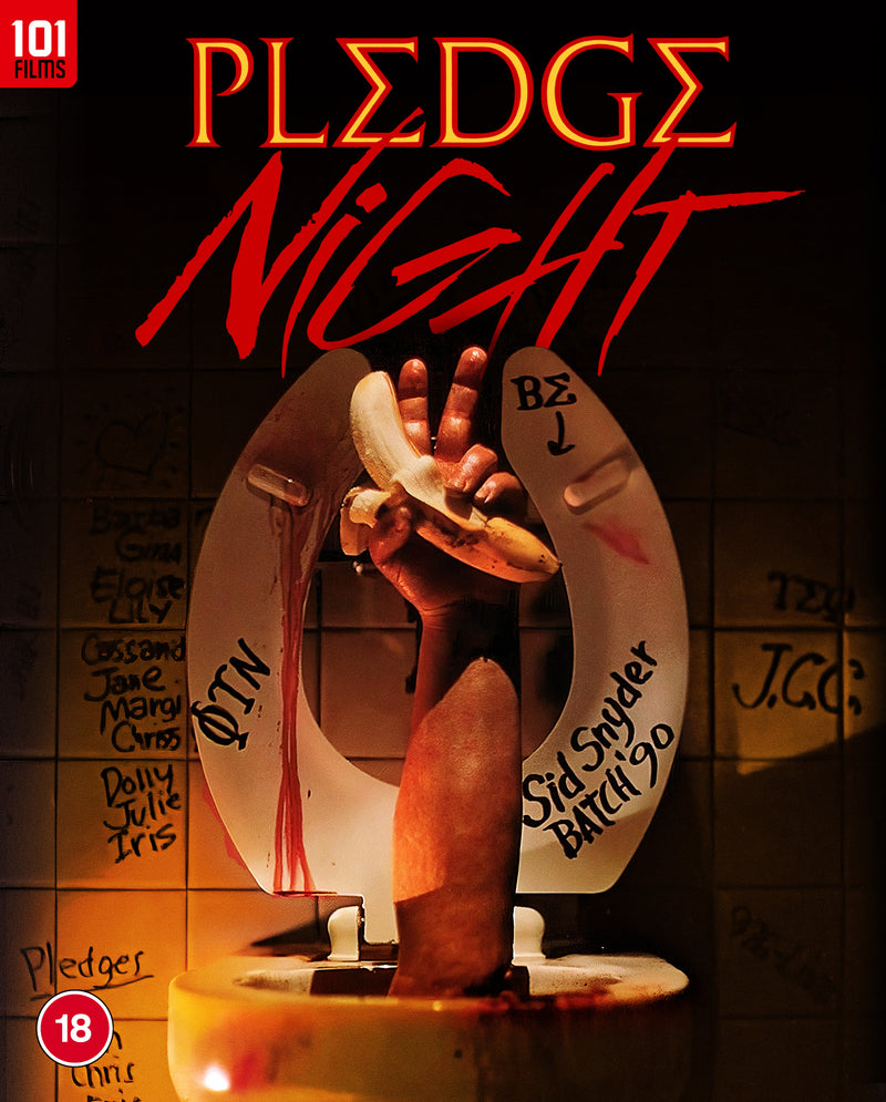 Pledge Night (1990)