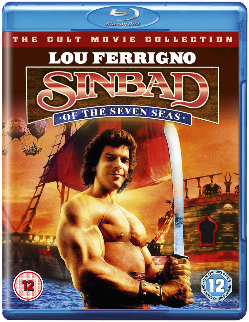 Sinbad of the Seven Seas (1989)