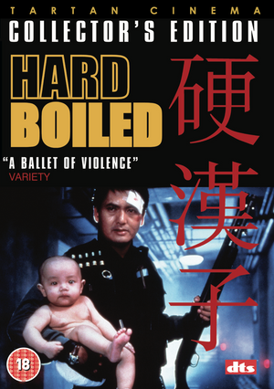 Hard Boiled (1992) [Collector's Edition] (DVD)