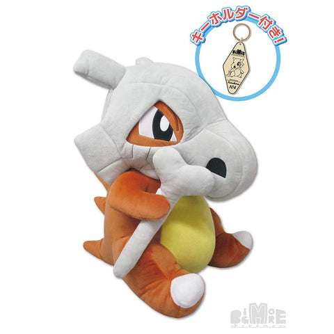 BigMore! Pokemon Plush - Cubone *EMS Shipping Only* (PREORDER - April 24 Release)