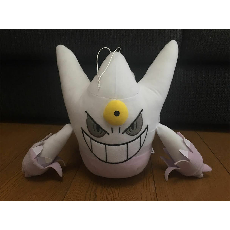 Banpresto Pokemon XY&Z Shiny Mega Gengar Plush