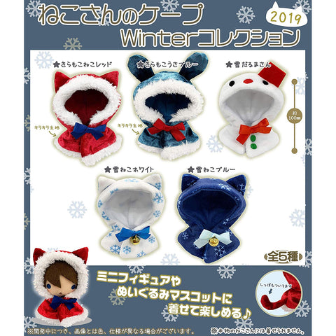Neko-san Cape Winter 2019 Collection