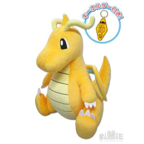 BigMore! Pokemon Plush - Dragonite *EMS Shipping Only*