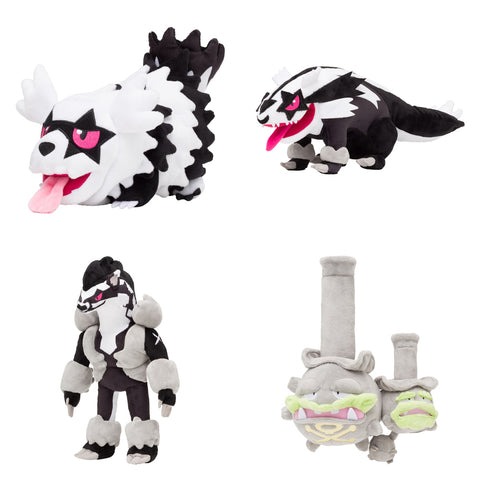 Pokemon Center Sword & Shield Galar Plush