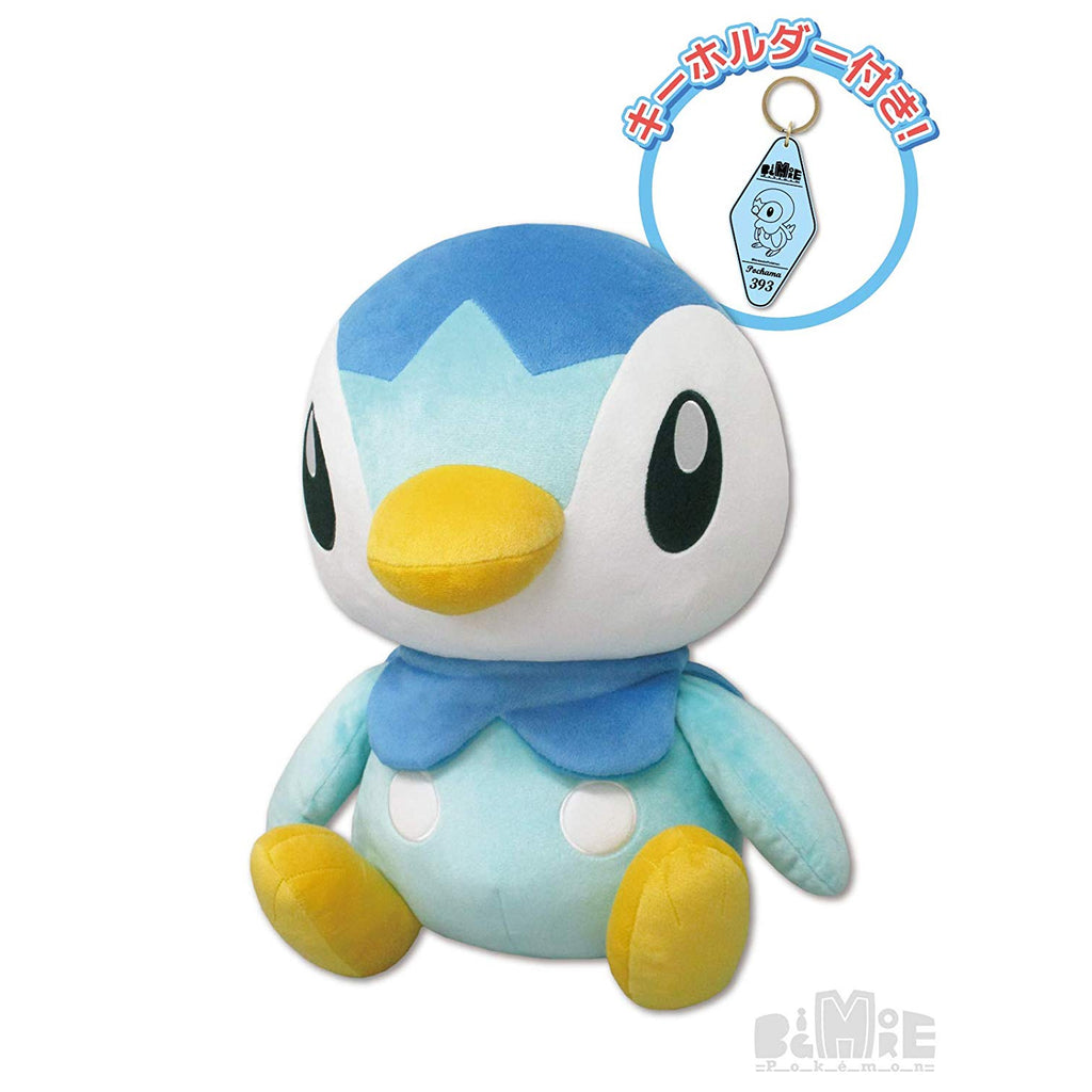 BigMore! Pokemon Plush - Piplup *EMS Shipping Only*
