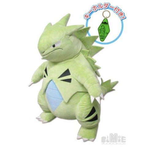 BigMore! Pokemon Plush - Tyranitar *EMS Shipping Only* (PREORDER - February 28 Release)
