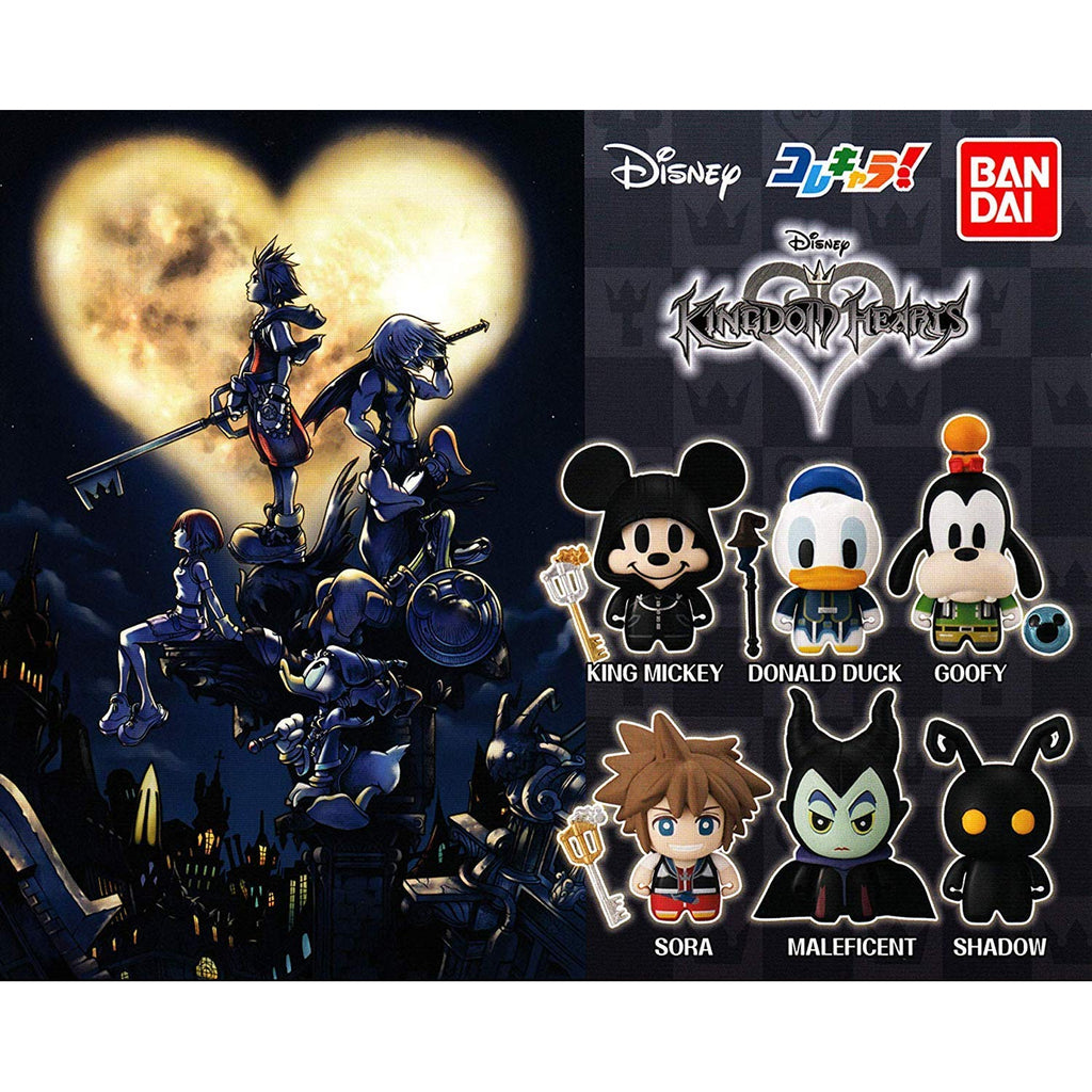 Kingdom Hearts Gashapon Figures *RANDOM*