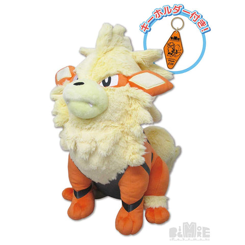 BigMore! Pokemon Plush - Arcanine *EMS Shipping Only*