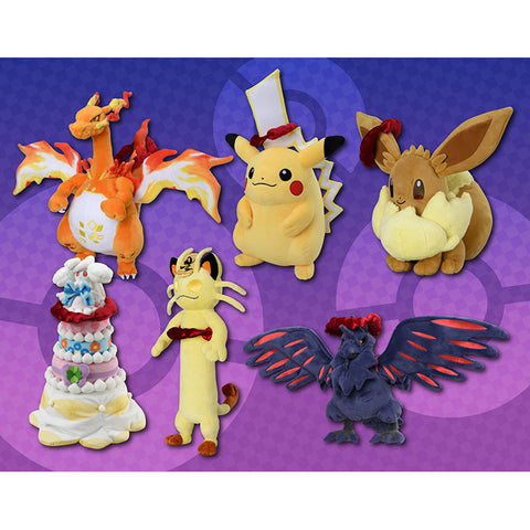 Gigantamax Pokemon - Plush