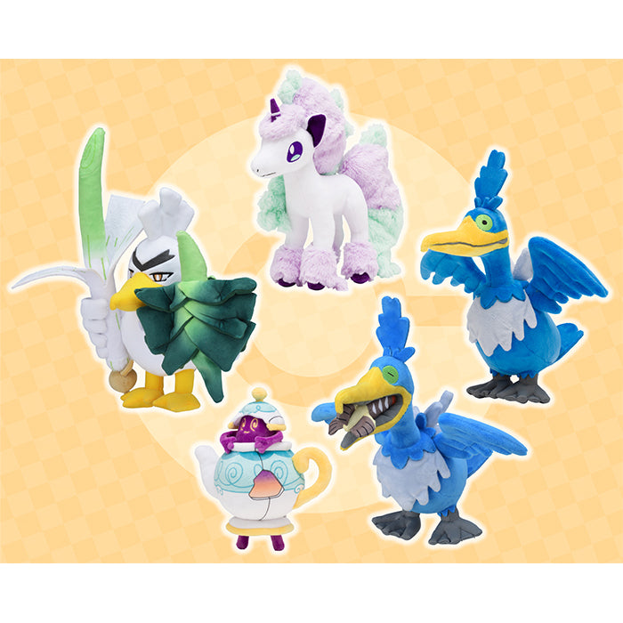 Pokemon Sword/Shield Plushes Part 5 (PREORDER - April 11 Release)