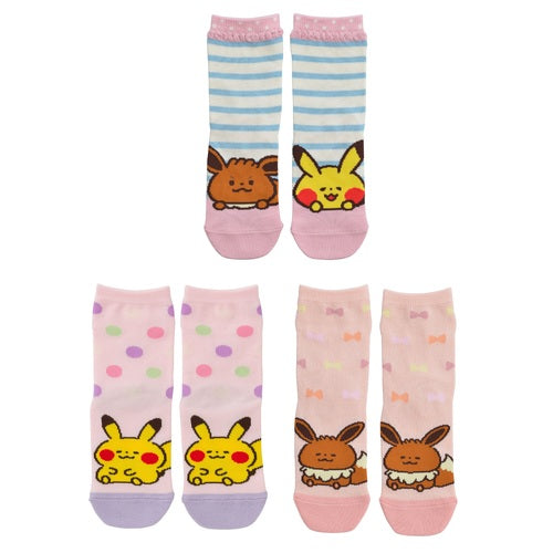 Pokemon Yurutto Crew Socks (Kids Size)
