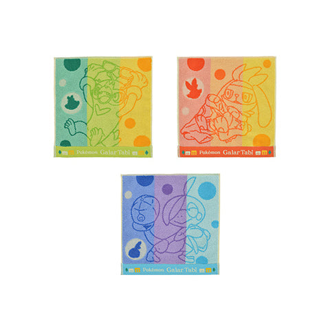 Pokemon Galar Tabi - Guest Towel (PREORDER - April 11 Release)