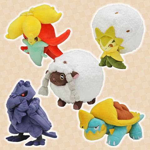 Pokemon Sword & Shield Plush
