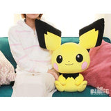 BigMore! Pokemon Plush - Pichu *EMS Shipping Only*