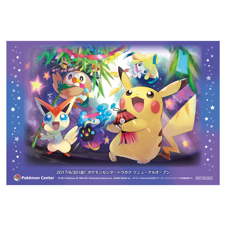 Tanabata Pikachu Clear Card