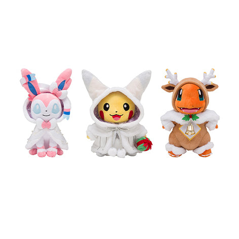 Christmas 2018 - Plush (PREORDER - November 3 Release)