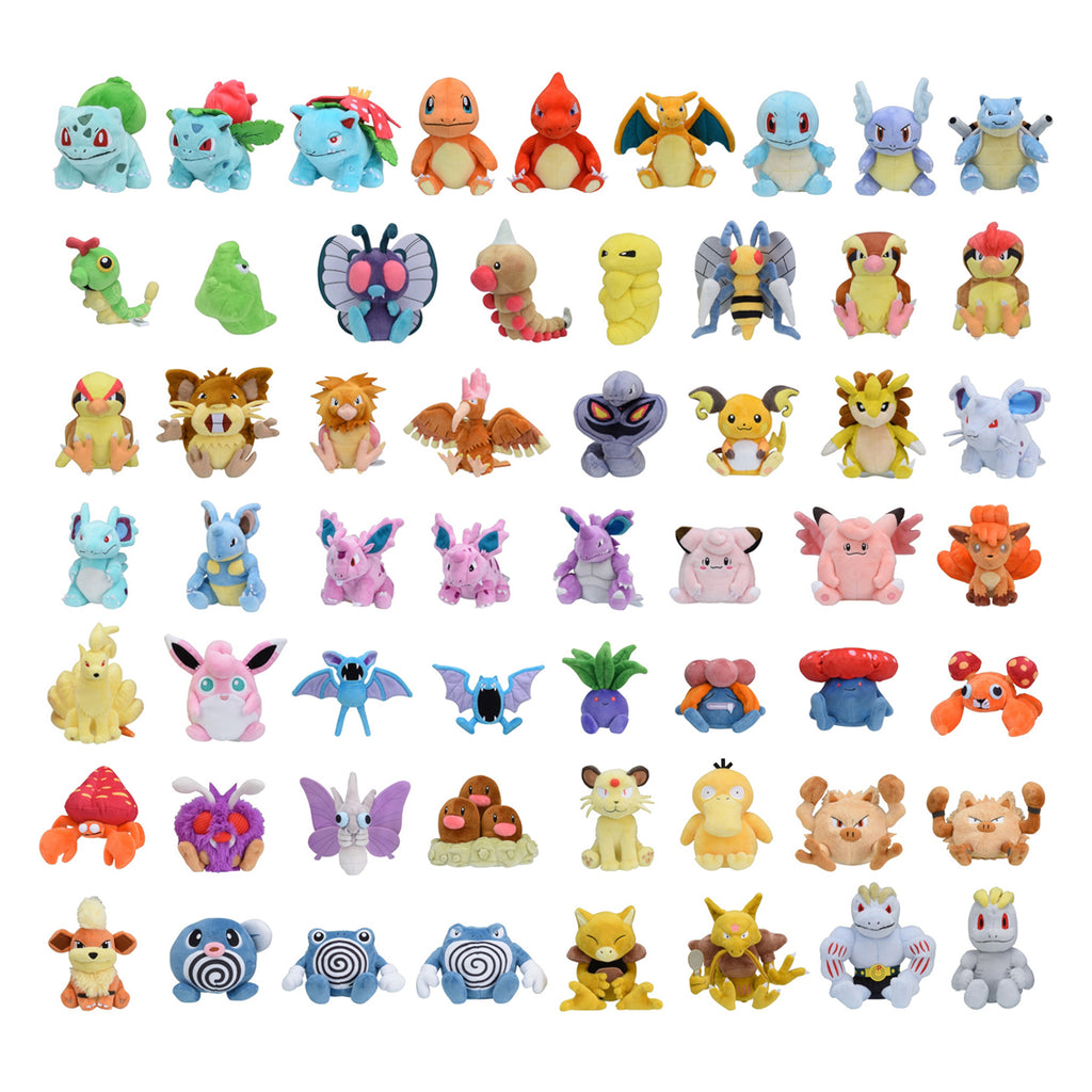Kanto Region Pokemon Fit Plush - Part 1 (Bulabasaur to Machamp)