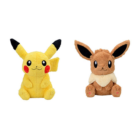 Fuzzy & Large Pokemon Center Plush (PREORDER - April 25 Release)