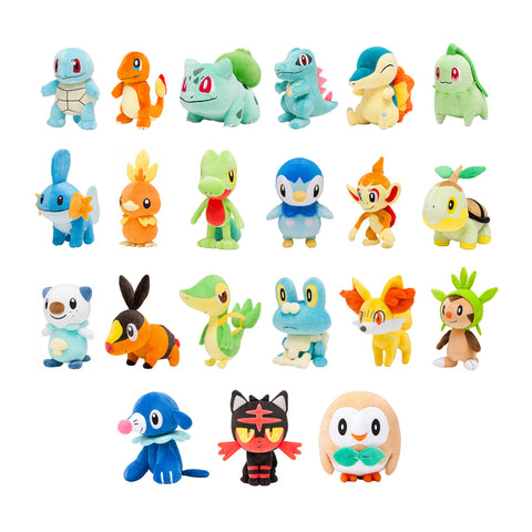 Pokemon Center 20th Anniversary Starter Plush
