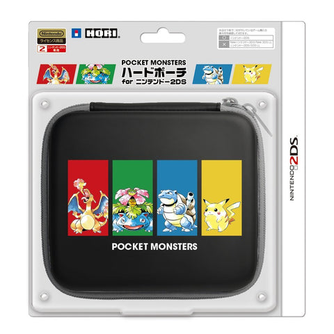 Pokemon 2DS Case