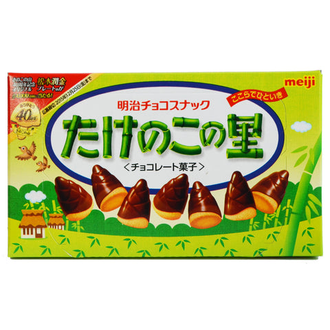 Takenoko no Sato - Chocolate