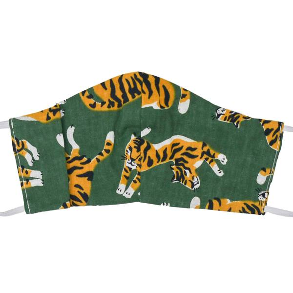 Kids Face Mask - Hunter Green Tiger
