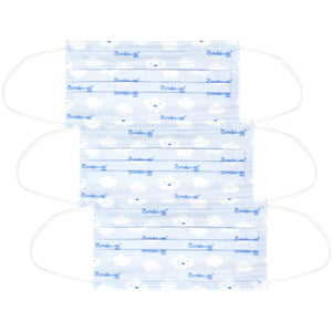 3-Ply Protective Face Mask - Head In the Clouds (Disposable) - The Crème Shop