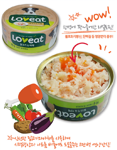 SAJO - LOVEAT CHICKEN & VEGETABLE DOG CANNED FOOD 雞肉及蔬菜狗罐頭