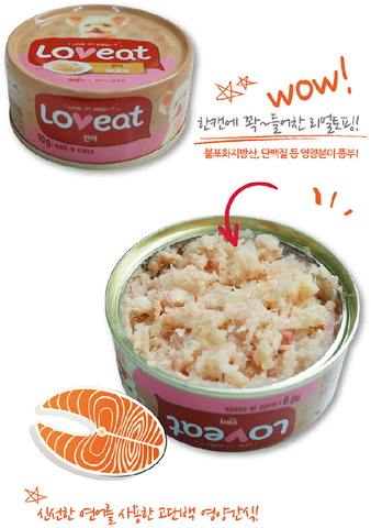 SAJO - LOVEAT SALMON DOG CANNED FOOD 三文魚狗罐頭