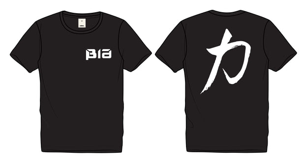 BIA Performance Shirt - 力 (Li) - Black