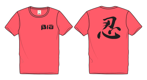 BIA Performance Shirt - 忍 (Ren) (Heather Red/Black)