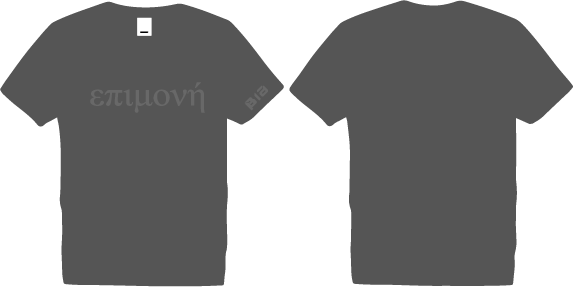 BIA Performance Shirt - επιμονή (Grey)