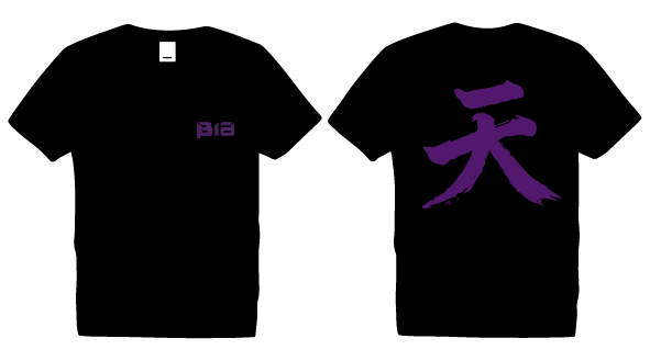 BIA Performance Shirt - 天 (Tian) (Black/Purple)
