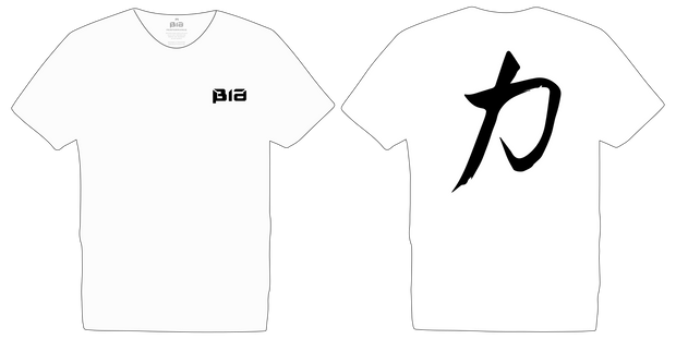 BIA Performance Shirt - 力 (Li) - White