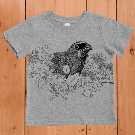 Kōkako T-shirt (4 & 8 years)